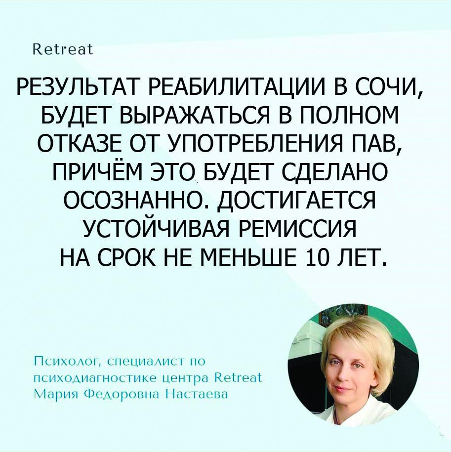 Цитата - Реабилитация зависимых в Москве