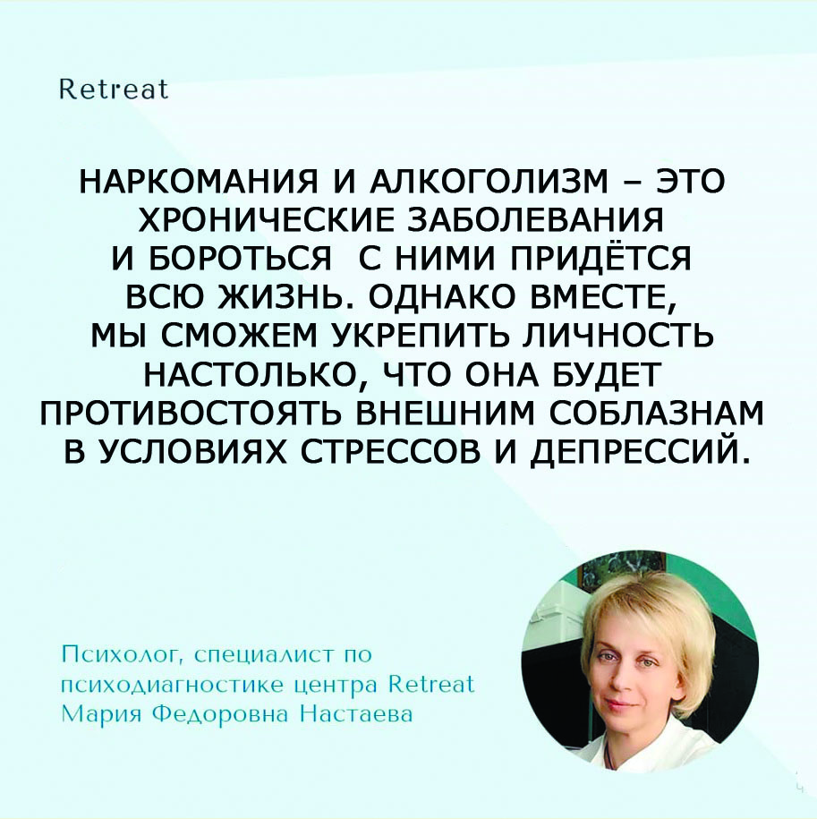 Центры реабилитации в Ханты-Мансийске