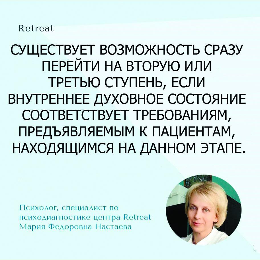 Цитата - реабилитация в Сочи